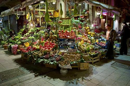 frutas y verduras 2887796343_05eb26972f